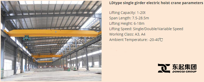 single-girder-overhead-crane.jpg