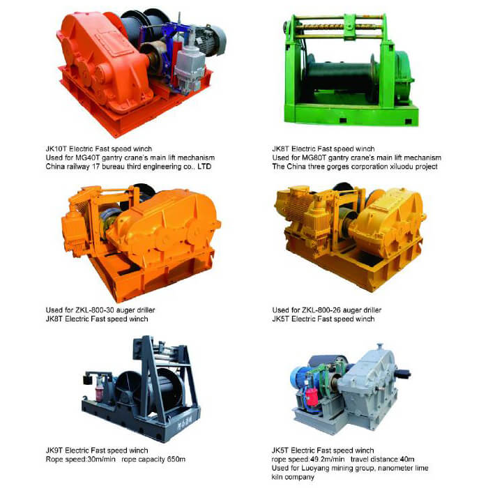 jk-high-speed-electric-winch-engineering-example.jpg