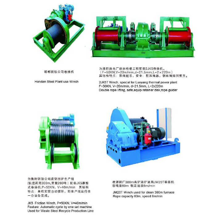 non-standard-electric-winch-engineering-examples.jpg