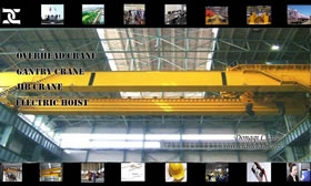 QDY Ladle Overhead Crane for Plastic Industry