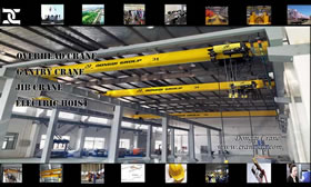 HD Electric Hoist Overhead Crane